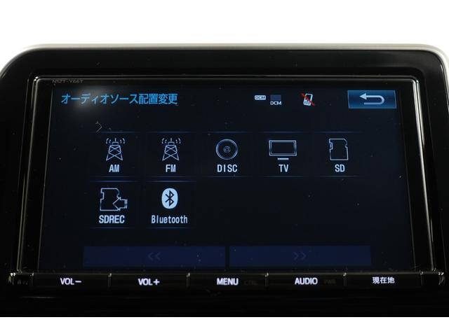 G LEDエディション フルセグ DVD再生 ミュージックプレイヤー接続可 バックカメラ 衝突被害軽減システム ETC ドラレコ LEDヘッドランプ 記録簿(21枚目)