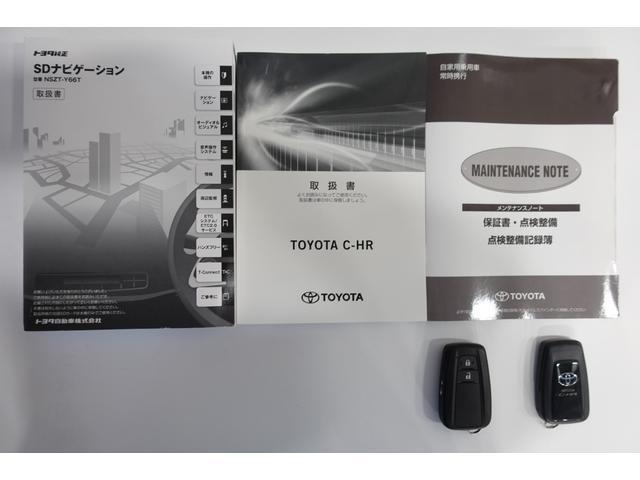 G LEDエディション フルセグ DVD再生 ミュージックプレイヤー接続可 バックカメラ 衝突被害軽減システム ETC ドラレコ LEDヘッドランプ 記録簿(25枚目)