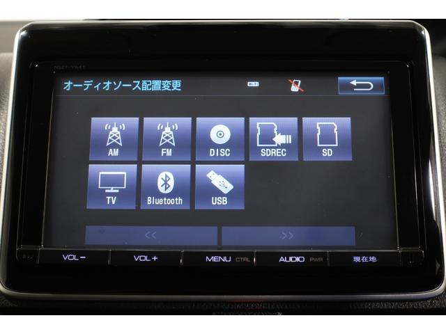 V 4WD フルセグ DVD再生 ミュージックプレイヤー接続可 バックカメラ 衝突被害軽減システム ETC 両側電動スライド LEDヘッドランプ 乗車定員8人 3列シート ワンオーナー 記録簿(21枚目)