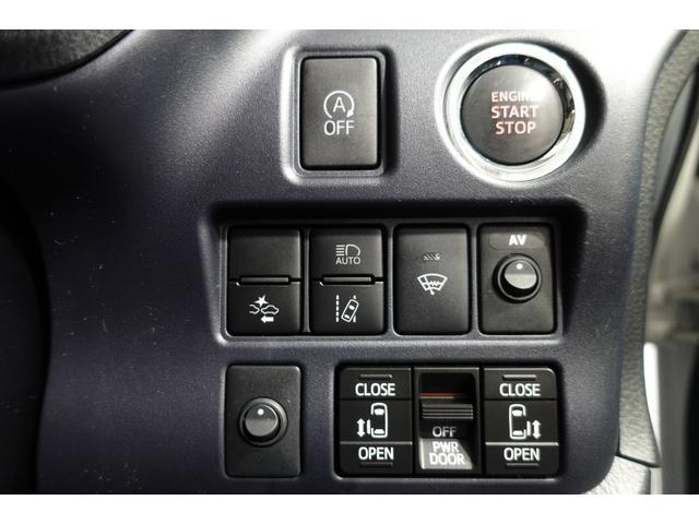 V 4WD フルセグ DVD再生 ミュージックプレイヤー接続可 バックカメラ 衝突被害軽減システム ETC 両側電動スライド LEDヘッドランプ 乗車定員8人 3列シート ワンオーナー 記録簿(24枚目)