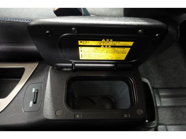 V 4WD フルセグ DVD再生 ミュージックプレイヤー接続可 バックカメラ 衝突被害軽減システム ETC 両側電動スライド LEDヘッドランプ 乗車定員8人 3列シート ワンオーナー 記録簿(25枚目)