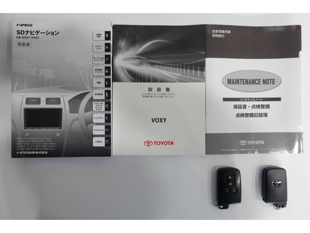 V 4WD フルセグ DVD再生 ミュージックプレイヤー接続可 バックカメラ 衝突被害軽減システム ETC 両側電動スライド LEDヘッドランプ 乗車定員8人 3列シート ワンオーナー 記録簿(28枚目)
