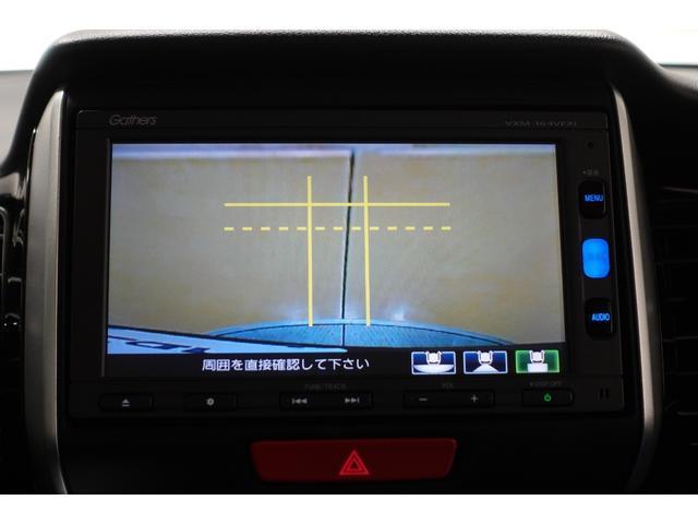 G・ターボLパッケージ フルセグ メモリーナビ DVD再生 ミュージックプレイヤー接続可 バックカメラ ETC 両側電動スライド HIDヘッドライト 記録簿 アイドリングストップ(22枚目)