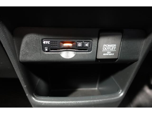 G・ターボLパッケージ フルセグ メモリーナビ DVD再生 ミュージックプレイヤー接続可 バックカメラ ETC 両側電動スライド HIDヘッドライト 記録簿 アイドリングストップ(23枚目)