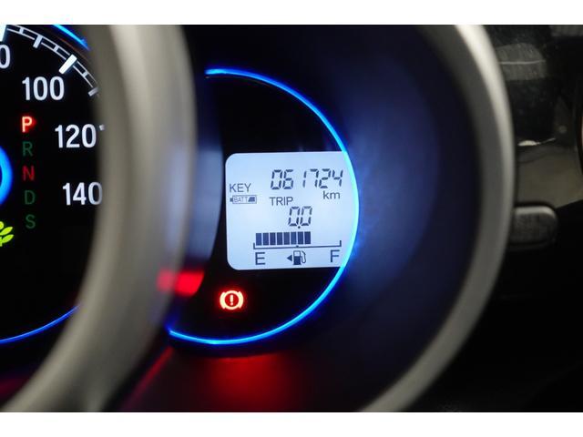 G・ターボLパッケージ フルセグ メモリーナビ DVD再生 ミュージックプレイヤー接続可 バックカメラ ETC 両側電動スライド HIDヘッドライト 記録簿 アイドリングストップ(27枚目)