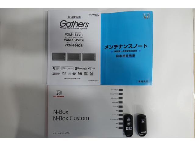 G・ターボLパッケージ フルセグ メモリーナビ DVD再生 ミュージックプレイヤー接続可 バックカメラ ETC 両側電動スライド HIDヘッドライト 記録簿 アイドリングストップ(29枚目)