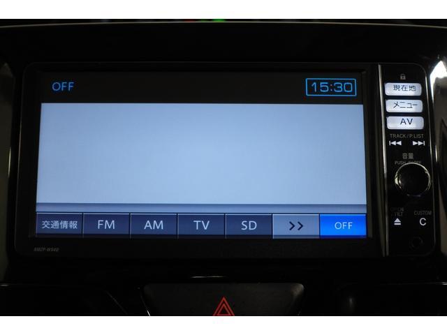 カスタムRS SA フルセグ メモリーナビ DVD再生 ミュージックプレイヤー接続可 後席モニター バックカメラ 衝突被害軽減システム 両側電動スライド LEDヘッドランプ 記録簿 アイドリングストップ(21枚目)