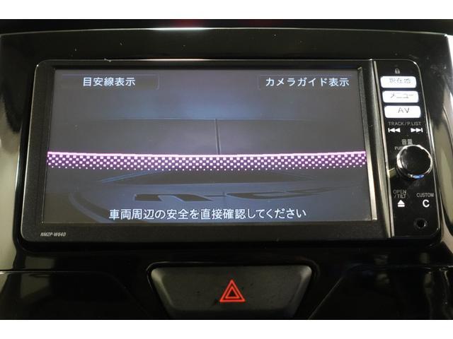 カスタムRS SA フルセグ メモリーナビ DVD再生 ミュージックプレイヤー接続可 後席モニター バックカメラ 衝突被害軽減システム 両側電動スライド LEDヘッドランプ 記録簿 アイドリングストップ(22枚目)