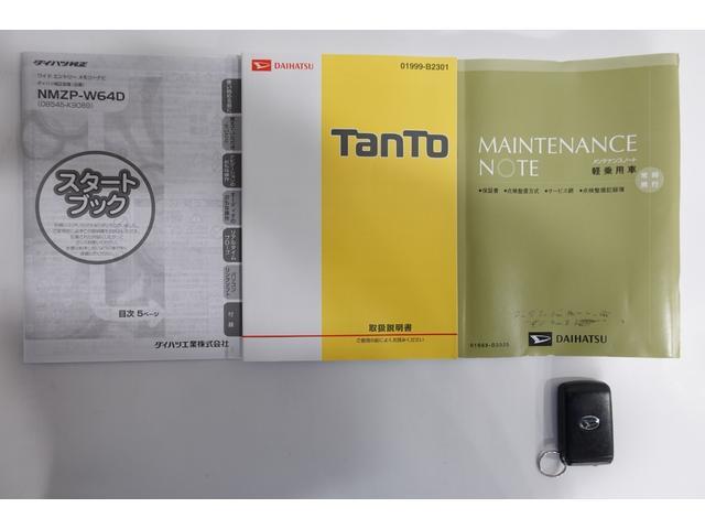 カスタムRS SA フルセグ メモリーナビ DVD再生 ミュージックプレイヤー接続可 後席モニター バックカメラ 衝突被害軽減システム 両側電動スライド LEDヘッドランプ 記録簿 アイドリングストップ(28枚目)
