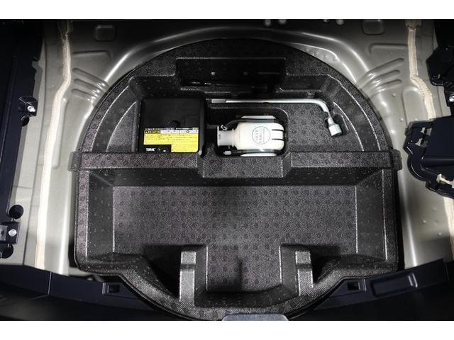 F セーフティーエディションII フルセグ メモリーナビ DVD再生 ミュージックプレイヤー接続可 衝突被害軽減システム ETC LEDヘッドランプ 記録簿(15枚目)