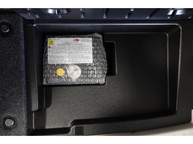 ハイブリッドG フルセグ メモリーナビ DVD再生 ミュージックプレイヤー接続可 バックカメラ 衝突被害軽減システム ETC 両側電動スライド LEDヘッドランプ 乗車定員6人 3列シート 記録簿(16枚目)