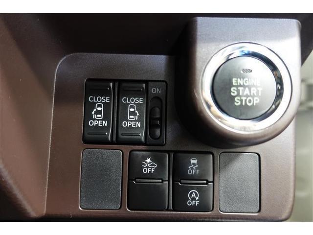 G S フルセグ メモリーナビ DVD再生 ミュージックプレイヤー接続可 バックカメラ 衝突被害軽減システム ETC ドラレコ 両側電動スライド LEDヘッドランプ 記録簿 アイドリングストップ(20枚目)