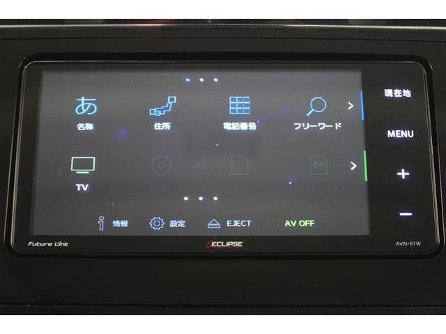 G S フルセグ メモリーナビ DVD再生 ミュージックプレイヤー接続可 バックカメラ 衝突被害軽減システム ETC ドラレコ 両側電動スライド LEDヘッドランプ 記録簿 アイドリングストップ(21枚目)
