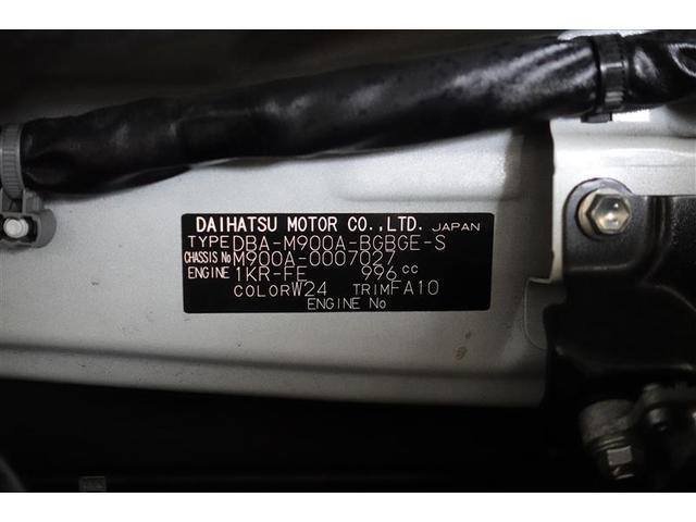 G S フルセグ メモリーナビ DVD再生 ミュージックプレイヤー接続可 バックカメラ 衝突被害軽減システム ETC ドラレコ 両側電動スライド LEDヘッドランプ 記録簿 アイドリングストップ(30枚目)