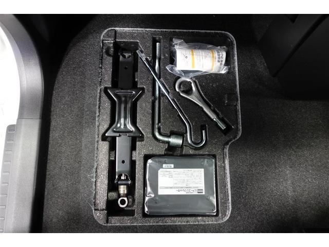 カスタムG フルセグ HDDナビ DVD再生 ミュージックプレイヤー接続可 バックカメラ 衝突被害軽減システム ETC 両側電動スライド LEDヘッドランプ 記録簿 アイドリングストップ(16枚目)
