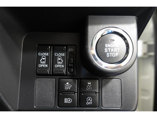カスタムG フルセグ HDDナビ DVD再生 ミュージックプレイヤー接続可 バックカメラ 衝突被害軽減システム ETC 両側電動スライド LEDヘッドランプ 記録簿 アイドリングストップ(21枚目)
