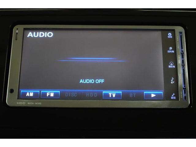 カスタムG フルセグ HDDナビ DVD再生 ミュージックプレイヤー接続可 バックカメラ 衝突被害軽減システム ETC 両側電動スライド LEDヘッドランプ 記録簿 アイドリングストップ(22枚目)