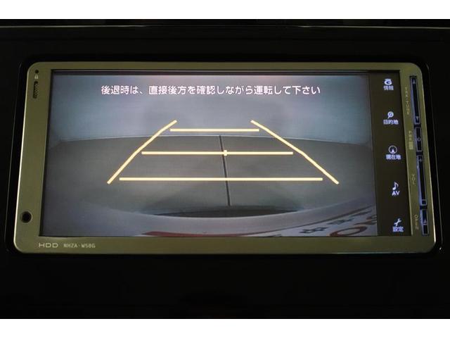 カスタムG フルセグ HDDナビ DVD再生 ミュージックプレイヤー接続可 バックカメラ 衝突被害軽減システム ETC 両側電動スライド LEDヘッドランプ 記録簿 アイドリングストップ(23枚目)