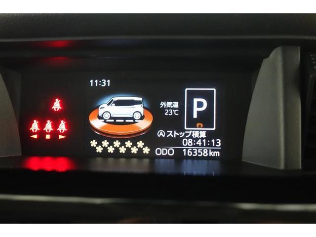 カスタムG フルセグ HDDナビ DVD再生 ミュージックプレイヤー接続可 バックカメラ 衝突被害軽減システム ETC 両側電動スライド LEDヘッドランプ 記録簿 アイドリングストップ(29枚目)