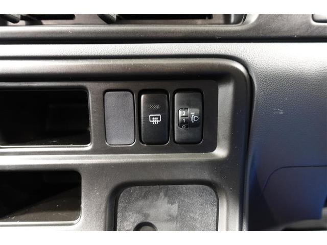 クルーズターボ 4WD ETC 記録簿(23枚目)