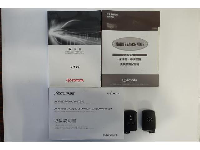 ZS G's フルセグ メモリーナビ DVD再生 ミュージックプレイヤー接続可 後席モニター バックカメラ 衝突被害軽減システム ETC 両側電動スライド LEDヘッドランプ 乗車定員7人 3列シート 記録簿(27枚目)