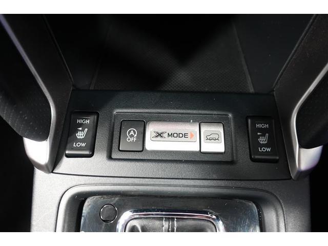 S-リミテッド 4WD フルセグ メモリーナビ DVD再生 ミュージックプレイヤー接続可 バックカメラ 衝突被害軽減システム ETC LEDヘッドランプ 記録簿 アイドリングストップ(20枚目)
