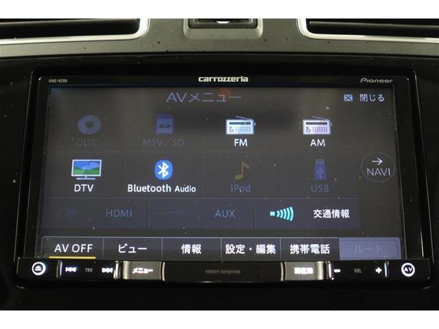 S-リミテッド 4WD フルセグ メモリーナビ DVD再生 ミュージックプレイヤー接続可 バックカメラ 衝突被害軽減システム ETC LEDヘッドランプ 記録簿 アイドリングストップ(22枚目)