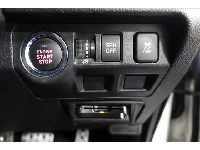 S-リミテッド 4WD フルセグ メモリーナビ DVD再生 ミュージックプレイヤー接続可 バックカメラ 衝突被害軽減システム ETC LEDヘッドランプ 記録簿 アイドリングストップ(24枚目)