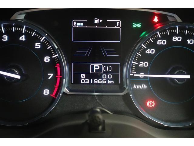 S-リミテッド 4WD フルセグ メモリーナビ DVD再生 ミュージックプレイヤー接続可 バックカメラ 衝突被害軽減システム ETC LEDヘッドランプ 記録簿 アイドリングストップ(29枚目)