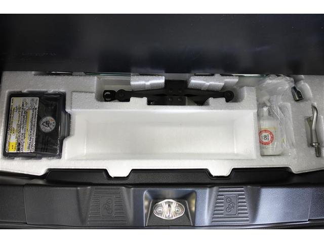 ハイブリッドXSターボ 衝突被害軽減システム 両側電動スライド LEDヘッドランプ 記録簿 アイドリングストップ(16枚目)