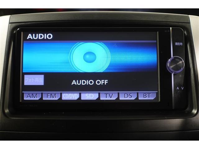 X Lエディション フルセグ メモリーナビ DVD再生 ミュージックプレイヤー接続可 後席モニター バックカメラ ETC 両側電動スライド HIDヘッドライト 乗車定員8人 3列シート 記録簿(20枚目)