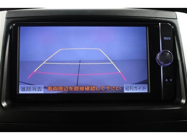 X Lエディション フルセグ メモリーナビ DVD再生 ミュージックプレイヤー接続可 後席モニター バックカメラ ETC 両側電動スライド HIDヘッドライト 乗車定員8人 3列シート 記録簿(21枚目)