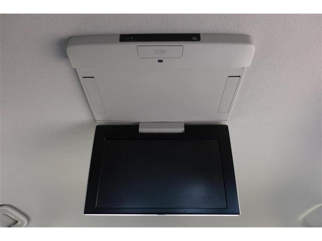 X Lエディション フルセグ メモリーナビ DVD再生 ミュージックプレイヤー接続可 後席モニター バックカメラ ETC 両側電動スライド HIDヘッドライト 乗車定員8人 3列シート 記録簿(22枚目)