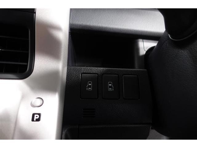 X Lエディション フルセグ メモリーナビ DVD再生 ミュージックプレイヤー接続可 後席モニター バックカメラ ETC 両側電動スライド HIDヘッドライト 乗車定員8人 3列シート 記録簿(24枚目)