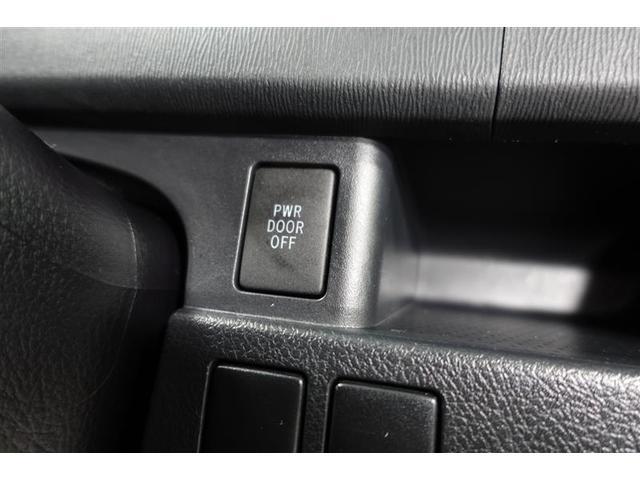 X Lエディション フルセグ メモリーナビ DVD再生 ミュージックプレイヤー接続可 後席モニター バックカメラ ETC 両側電動スライド HIDヘッドライト 乗車定員8人 3列シート 記録簿(25枚目)
