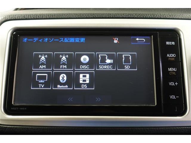 RS スマートストップパッケージ フルセグ メモリーナビ DVD再生 ミュージックプレイヤー接続可 ETC LEDヘッドランプ 記録簿 アイドリングストップ(23枚目)