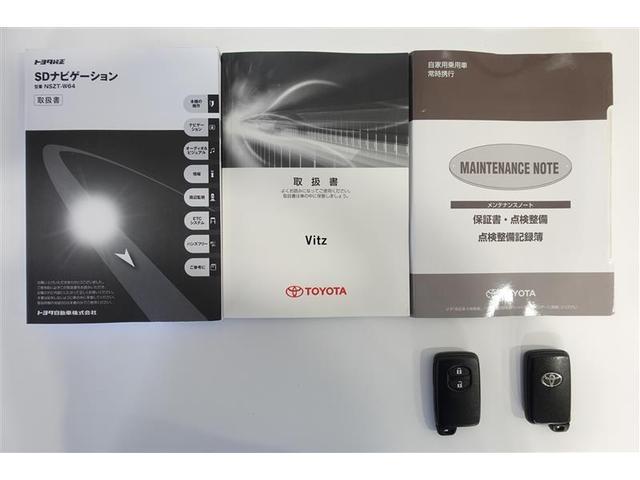 RS スマートストップパッケージ フルセグ メモリーナビ DVD再生 ミュージックプレイヤー接続可 ETC LEDヘッドランプ 記録簿 アイドリングストップ(27枚目)