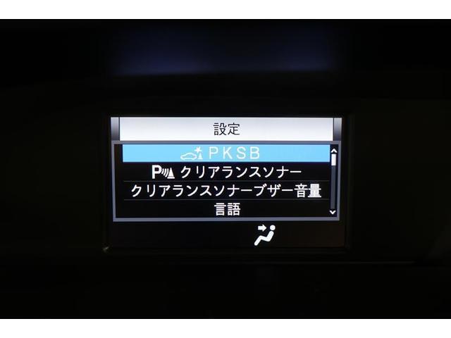 ハイブリッドZS 煌II フルセグ メモリーナビ DVD再生 ミュージックプレイヤー接続可 バックカメラ 衝突被害軽減システム ETC 両側電動スライド LEDヘッドランプ 乗車定員7人 3列シート 記録簿(20枚目)
