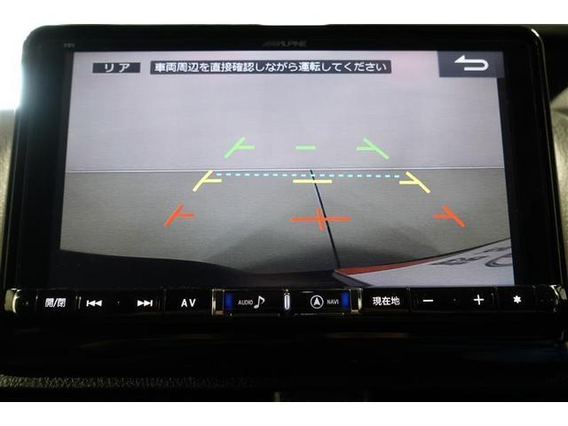 ハイブリッドZS 煌II フルセグ メモリーナビ DVD再生 ミュージックプレイヤー接続可 バックカメラ 衝突被害軽減システム ETC 両側電動スライド LEDヘッドランプ 乗車定員7人 3列シート 記録簿(22枚目)