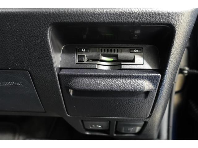 ハイブリッドZS 煌II フルセグ メモリーナビ DVD再生 ミュージックプレイヤー接続可 バックカメラ 衝突被害軽減システム ETC 両側電動スライド LEDヘッドランプ 乗車定員7人 3列シート 記録簿(25枚目)
