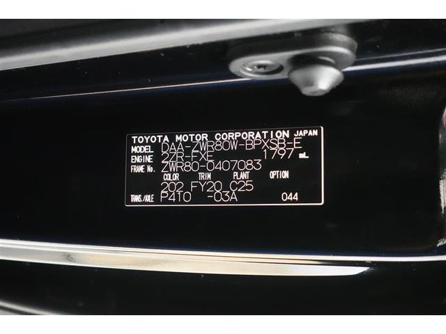 ハイブリッドZS 煌II フルセグ メモリーナビ DVD再生 ミュージックプレイヤー接続可 バックカメラ 衝突被害軽減システム ETC 両側電動スライド LEDヘッドランプ 乗車定員7人 3列シート 記録簿(30枚目)
