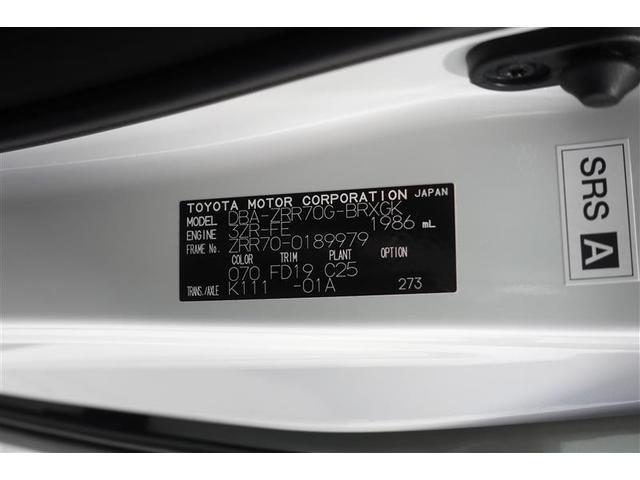 V フルセグ HDDナビ DVD再生 バックカメラ ETC 両側電動スライド HIDヘッドライト 乗車定員8人 3列シート 記録簿(30枚目)