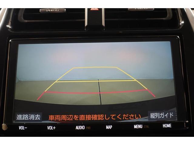 Sツーリングセレクション フルセグ メモリーナビ DVD再生 ミュージックプレイヤー接続可 バックカメラ 衝突被害軽減システム ETC ドラレコ LEDヘッドランプ 記録簿(22枚目)
