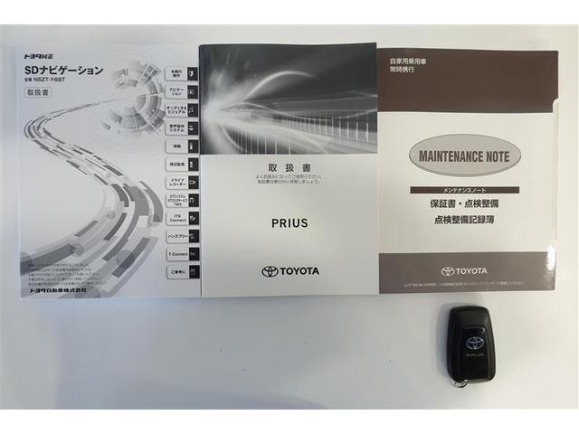 Sツーリングセレクション フルセグ メモリーナビ DVD再生 ミュージックプレイヤー接続可 バックカメラ 衝突被害軽減システム ETC ドラレコ LEDヘッドランプ 記録簿(28枚目)