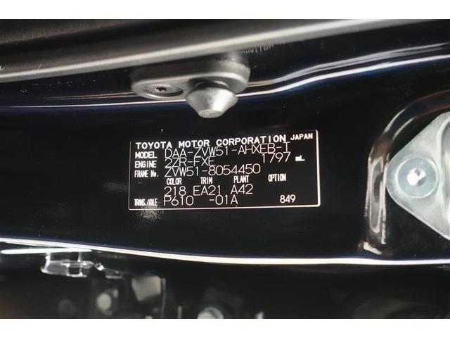 Sツーリングセレクション フルセグ メモリーナビ DVD再生 ミュージックプレイヤー接続可 バックカメラ 衝突被害軽減システム ETC ドラレコ LEDヘッドランプ 記録簿(30枚目)