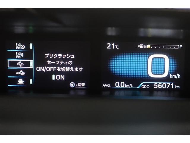 Sツーリングセレクション フルセグ メモリーナビ DVD再生 ミュージックプレイヤー接続可 バックカメラ 衝突被害軽減システム ETC LEDヘッドランプ 記録簿 アイドリングストップ(21枚目)