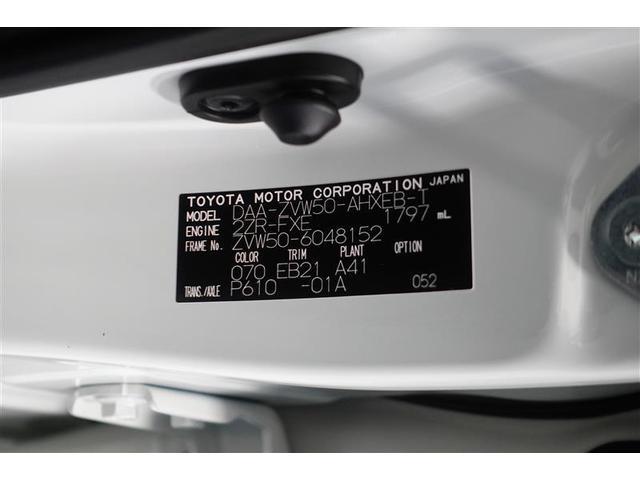Sツーリングセレクション フルセグ メモリーナビ DVD再生 ミュージックプレイヤー接続可 バックカメラ 衝突被害軽減システム ETC LEDヘッドランプ 記録簿 アイドリングストップ(30枚目)