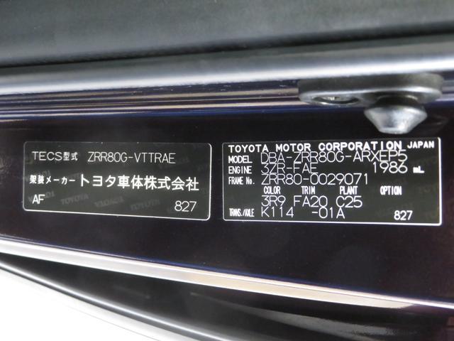 X 福祉車輌ウェルキャブ スロープタイプ(11枚目)