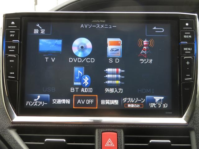 ZS アルパイン10インチナビ・11インチ後席TV・Bカメラ(11枚目)
