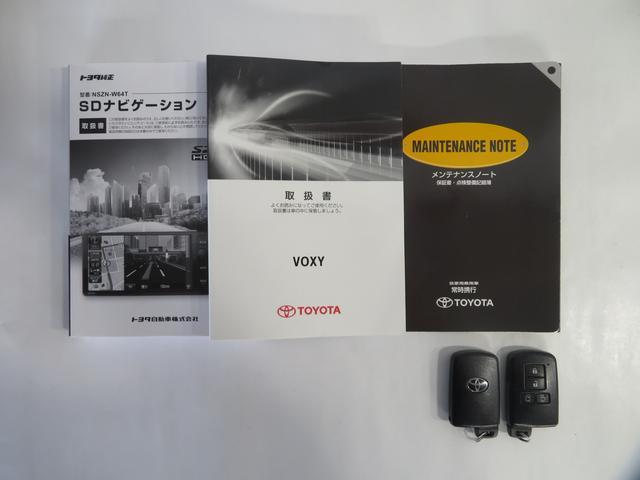 ZS フルセグナビ・Bカメラ・ETC・両側電動スライドドア(20枚目)